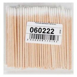 Ватные палочки и диски - MY-8178B чистящие палочки тонкие  MaYuan MY-8178B (упаковка 25шт), 0