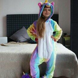 Кигуруми - ПРЕМИУМ Пижама кигуруми Радужный единорог, детский, 4-5 лет (102-115 см), 0