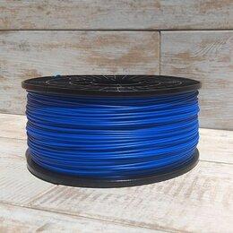 Расходные материалы для 3D печати - PETG пруток  1.75 мм синий катушка 850р, 0