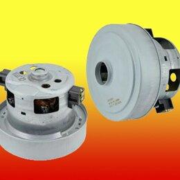 Аксессуары и запчасти - Мотор пылесоса Samsung 2400W, H=123, Ø134mm. VCM-M30AUAA. (аналог), 0