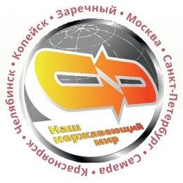 Операторы - Оператор-наладчик токарных станков с ЧПУ, 0