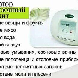 Ионизаторы - Прибор компании тяньши озонатор, 0