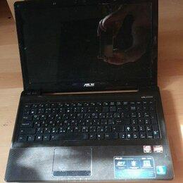Аксессуары и запчасти для ноутбуков - Ноутбук ASUS K52D на запчасти, 0