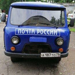 Автосервис и подбор автомобиля - Ликвидация авто УАЗ-390995 (2 единицы), 0