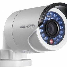 Камеры видеонаблюдения - Камера видеонаблюдения Hikvision DS-2CD2042WD-I , 0