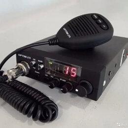 Автоэлектроника и комплектующие - Танкетка на радиостанция мобильная optim-270, 0