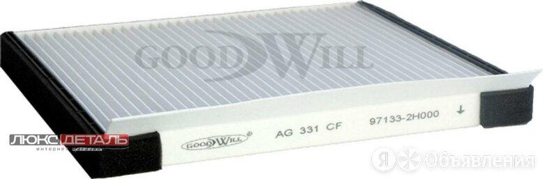 GOODWILL AG331CF Фильтр салона  по цене 319₽ - Отопление и кондиционирование , фото 0