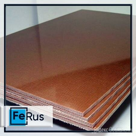 Текстолит листовой 40 мм ПТК-С ГОСТ 5-78 от Феруса по цене 370₽ - Металлопрокат, фото 0