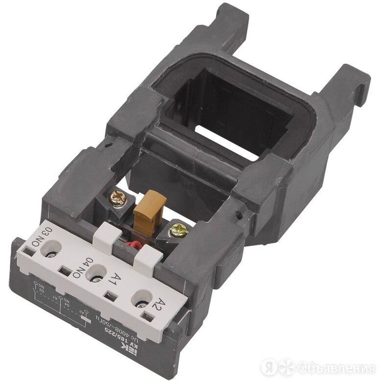 Катушка управления IEK КУ-(185-225А) для контакторов серии КТИ, 230В по цене 2091₽ - Другое, фото 0