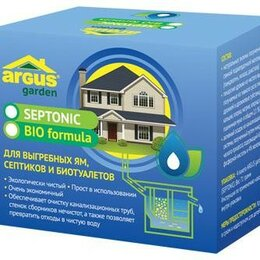 Аксессуары, комплектующие и химия - Биосостав Argus garden (4шт*71гр) для биотуалетов (накопит. бачок) выгребных ..., 0