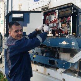 Ремонт и монтаж товаров - Ремонт холодильного оборудования. , 0