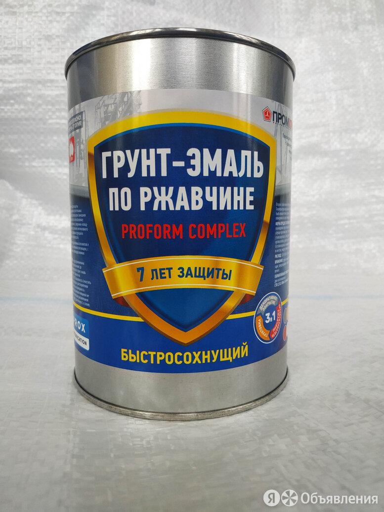 Промкраска Грунт-эмаль по ржавчине PROFORM COMPLEX RAL 9005 черная, (0,9 кг.) по цене 385₽ - Эмали, фото 0