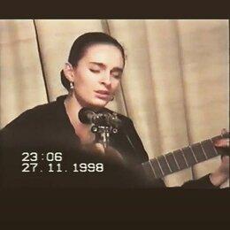 Музыкальные CD и аудиокассеты - Елена Ваенга, неопубликованные записи (1998), 0
