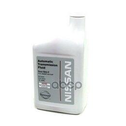 Масла, технические жидкости и химия - Масло Трансмиссионное Синтетическое Nissan Atf ..., 0
