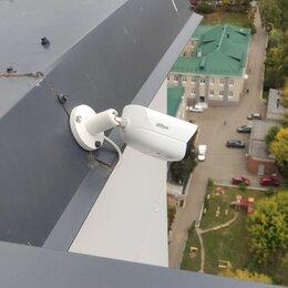 Камеры видеонаблюдения - Камера видеонаблюдения 8мп, 0
