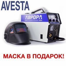 Сварочные аппараты - Сварочный полуавтомат АВРОРА Динамика 1600, 0