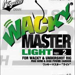 Дизайн, изготовление и реставрация товаров - Крючки Varivas Nogales Wacky Master Light BN №2/0 1/12, 0