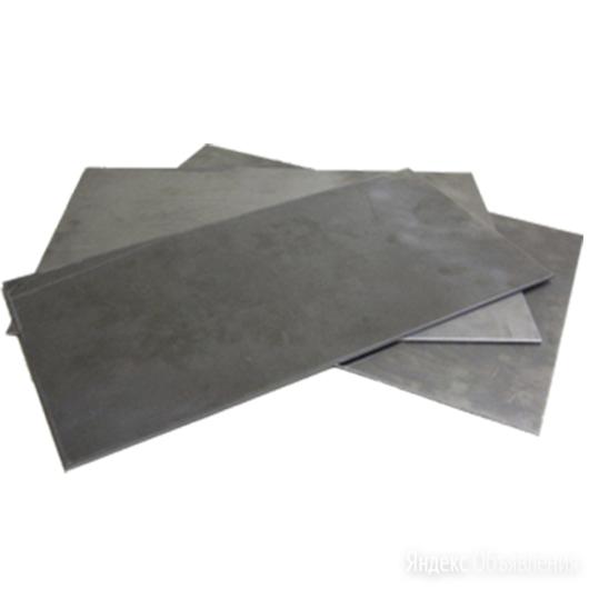 Стальные листы ХН45Ю ГОСТ 5520-79 по цене 101621₽ - Металлопрокат, фото 0