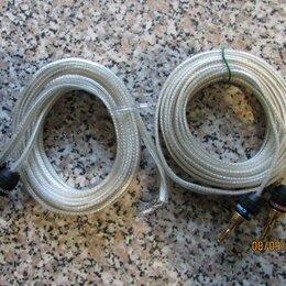 Кабели и разъемы - Акустический кабель daxx S94 серебро, 0