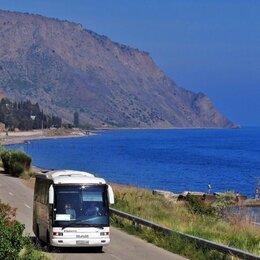 Экскурсии и туристические услуги - Поездки на автобусе в Геленджик по путёвке, 0
