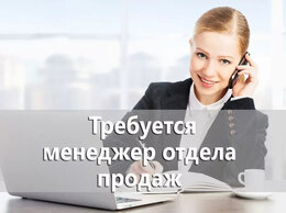 Менеджер - Менеджер со знанием английского языка в Kiddу…, 0