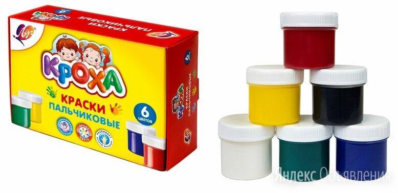 Краски пальчиковые 6 цв.(40 мл). по цене 250₽ - Приманки и мормышки, фото 0