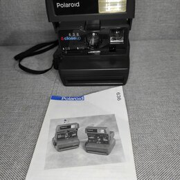 Фотоаппараты моментальной печати - Polaroid 636 , 0