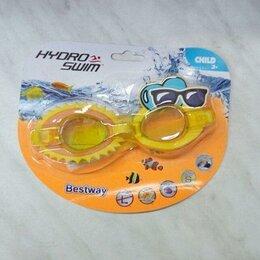 Аксессуары для плавания - Очки детские для плавания бассейна купания Новые, 0