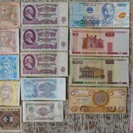 Банкноты - Набор банкнот, 0