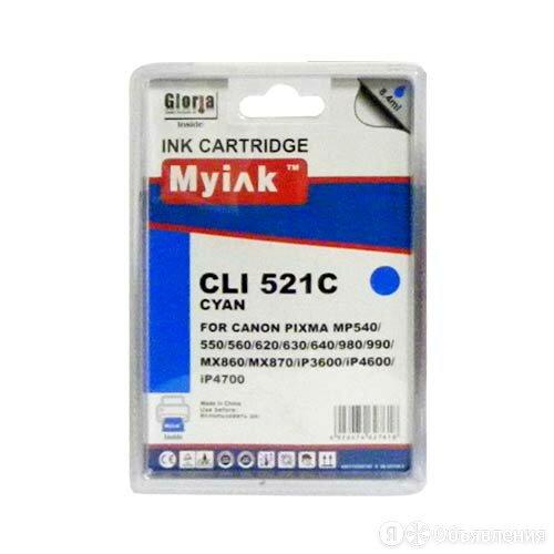 Картридж для CANON CLI-521 C PIXMA iP3600/4600/MP540/620/630/980 Cyan (8,4ml, Dy по цене 151₽ - Аксессуары и запчасти для оргтехники, фото 0