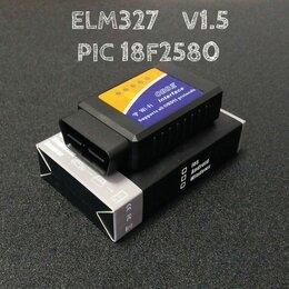 Диагностические сканеры - Диагностический сканер ELM327 WiFi V1.5 на PIC18F25K80, 0