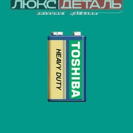 Батарейки - TOSHIBA 6F22KGGBSP1U Батарейка , 0