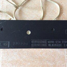 Зарядные устройства и адаптеры питания -  Блок питания  на   220в  выходное  напряжение    9 вольт, 0