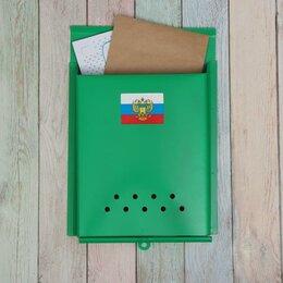 Почтовые ящики - Ящик почтовый 'Почта', вертикальный, без замка (с петлёй), зелёный, 0