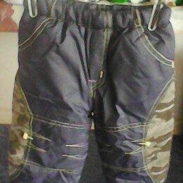 Брюки - Детские зимние штаны, 0