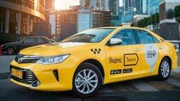 Водитель - Водитель «Яндекс.Такси», 0