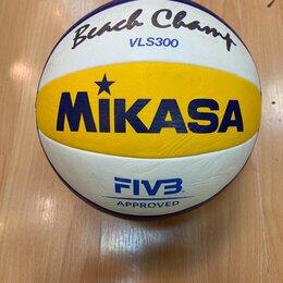 Мячи - Мяч для пляжного волейбола Mikasa VLS300, 0