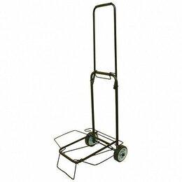Тележки и тачки - Тележка складная BMC-06LSB металлич. колеса (35кг), 0
