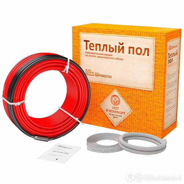 Секция нагревательная кабельная Warmstad WSS-150 в комплекте по цене 1865₽ - Кабели и провода, фото 0