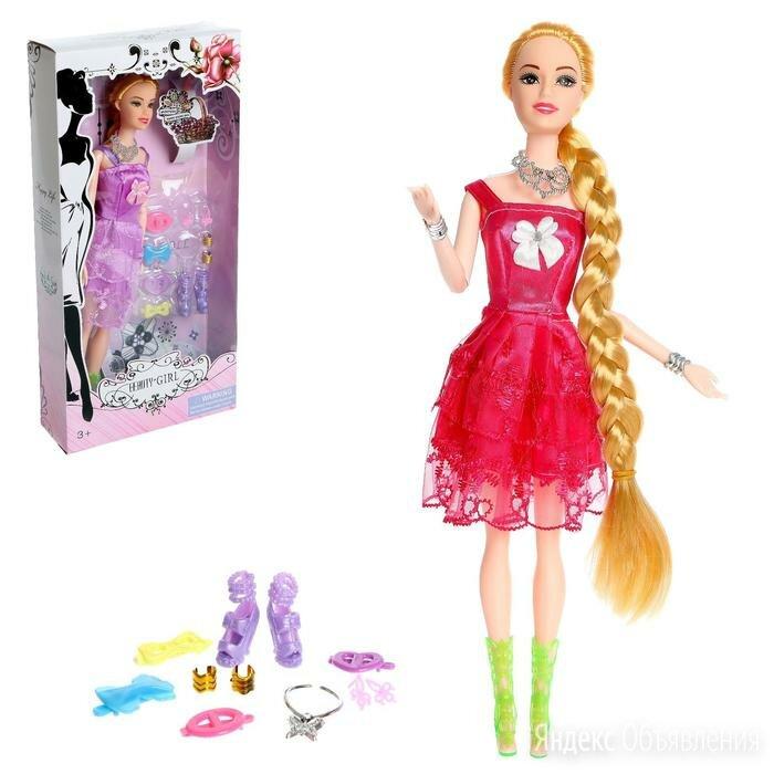 Кукла-модель ' Наталья' шарнирная, с аксессуарами, МИКС по цене 576₽ - Игрушечная мебель и бытовая техника, фото 0