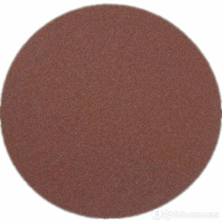 Самоклеющийся диск для шлифовального станка BP-150 PROMA 60606112 по цене 386₽ - Для шлифовальных машин, фото 0