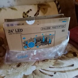 Корзины, коробки и контейнеры - коробка для транспортировки ТВ, 0