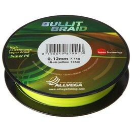 Леска и шнуры - Леска плетёная Allvega Bullit Braid hi-vis yellow 0,12, 135 м, 0