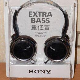 Наушники и Bluetooth-гарнитуры - Наушники sony mdr-xb250 extra bass, 0