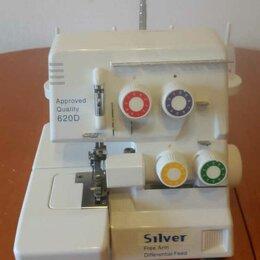 Оверлоки и распошивальные машины - Oверлок Silver 620D, 0