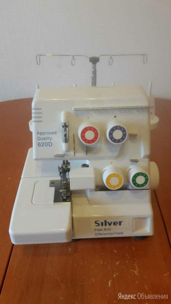 Oверлок Silver 620D по цене 8000₽ - Оверлоки и распошивальные машины, фото 0