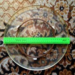 Аксессуары и запчасти - Тарелка, кольцо, для микроволновой печи, 0
