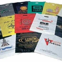 Упаковочные материалы - Пакеты фирменные с логотипом полиэтиленовые, 0