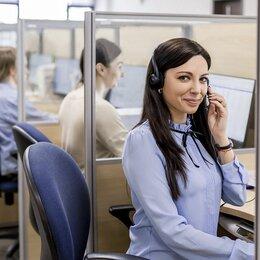 Операторы на телефон - Оператор на исходящие звонки, 0