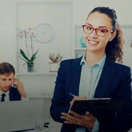 Специалисты - Сотрудник с опытом преподавательской деятельностью, 0